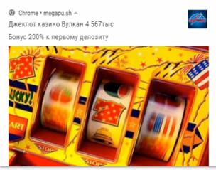 Джекпот казино Вулкан 4 567 тыс.