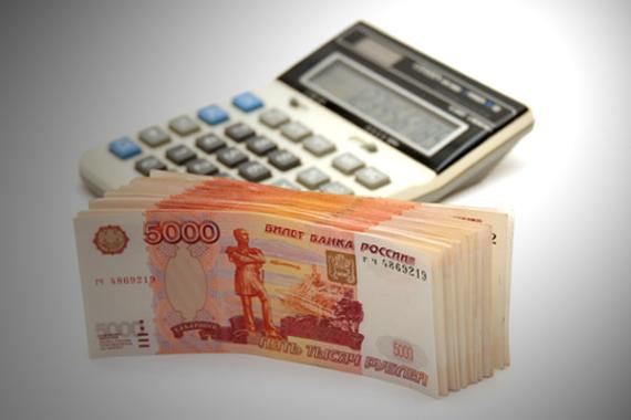срочный кредит под залог недвижимости srochnyj-kredit-pod-zalog.ru