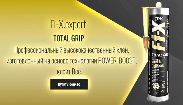 интернет магазин строительной химии penatex.ru