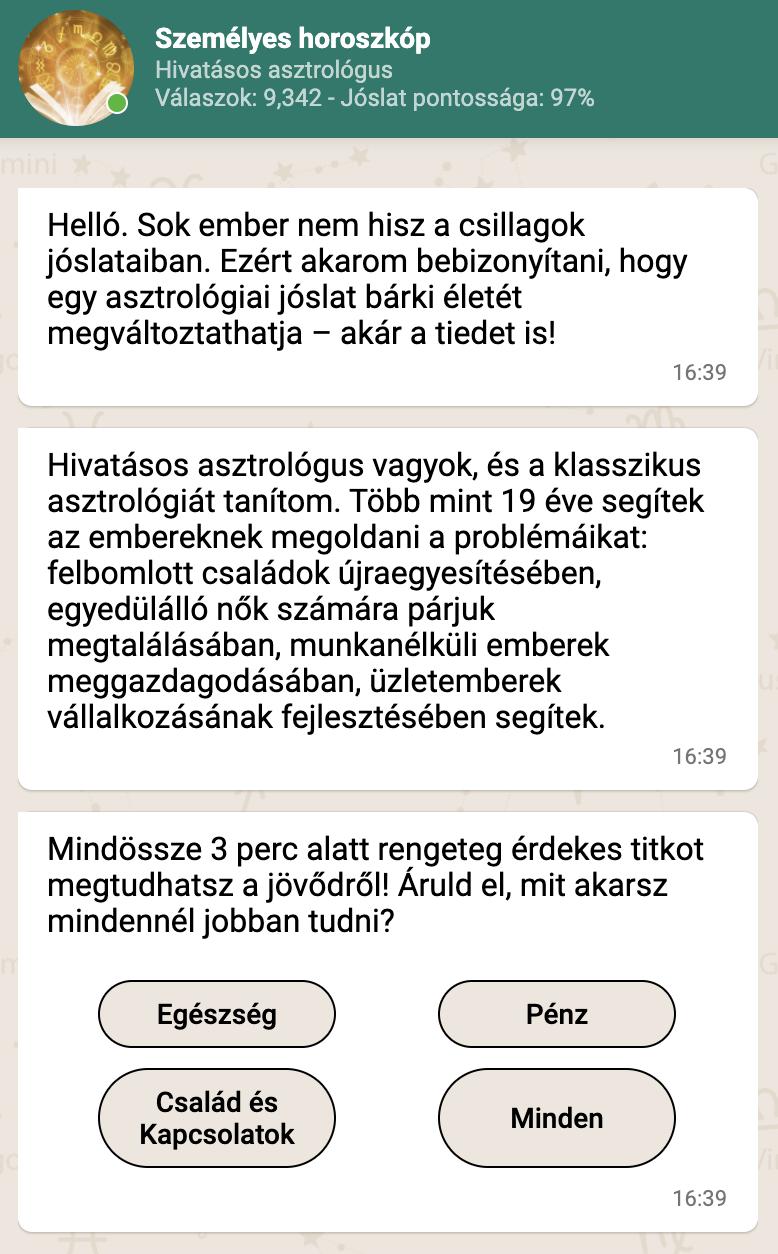 Кейс Гадалка