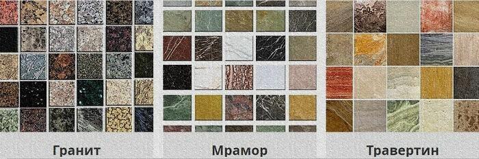 столешницы из камня stone.kiev.ua