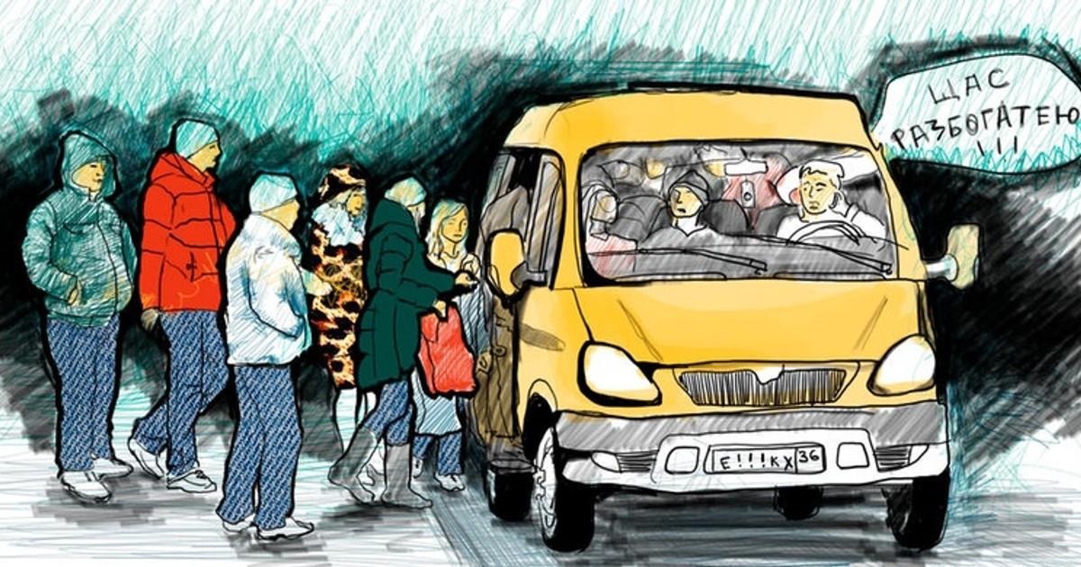 Рисунки смешного автобуса