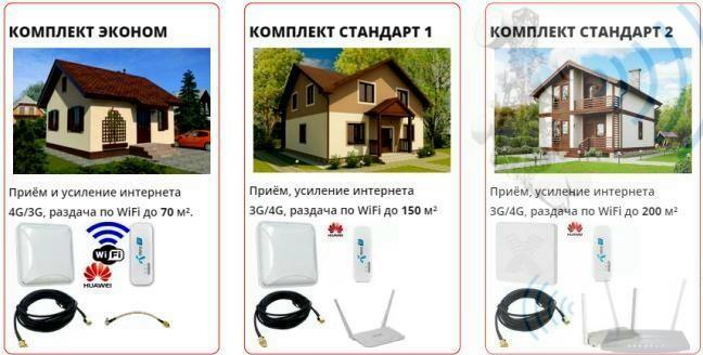 интернет в частный дом internet4g-samara.ru