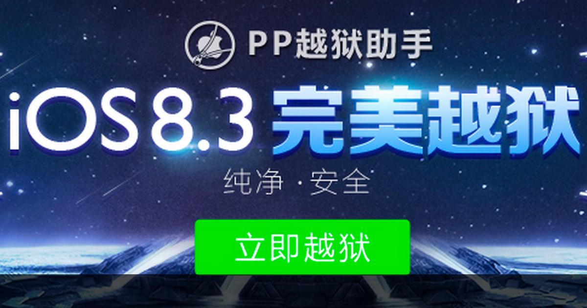 Скачать программу pp25 на русском последнюю версию. Pdf google drive.
