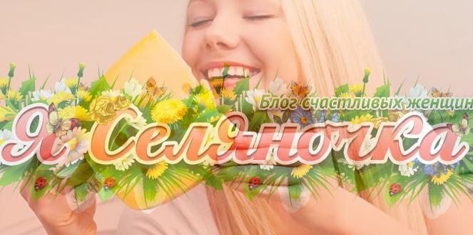 рецепты что можно вкусно приготовить vaneevasdorove1.ru