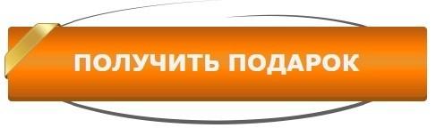 Казино онлайн на деньги рубли с бонусом казино вегас онлайн на деньги