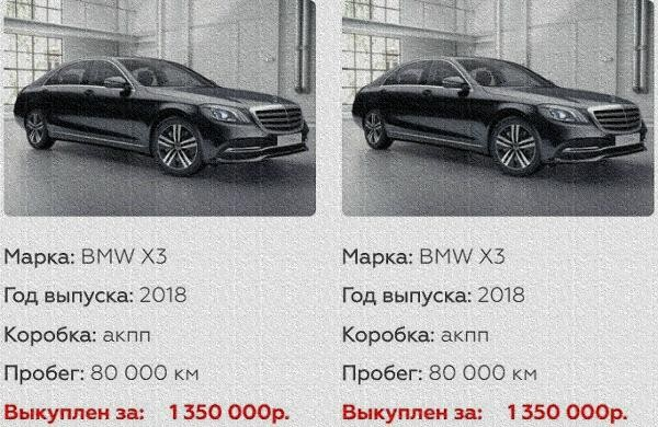 скупка авто skypka-avto.ru