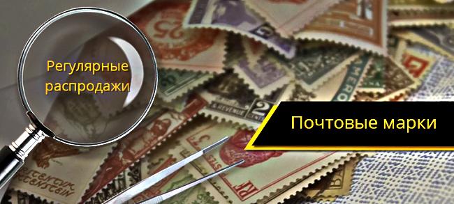 интернет магазин монет и банкнот mycollection48.ru