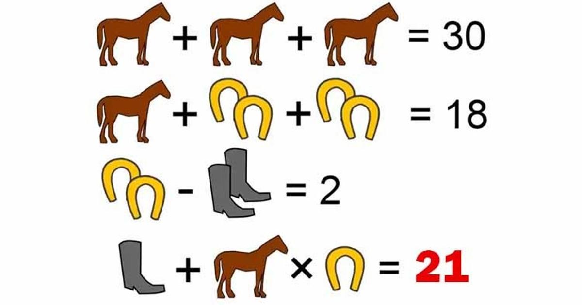 картинки головоломок с ответами тройку
