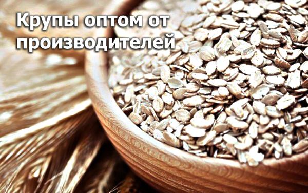 продукты питания оптом optoviy.com