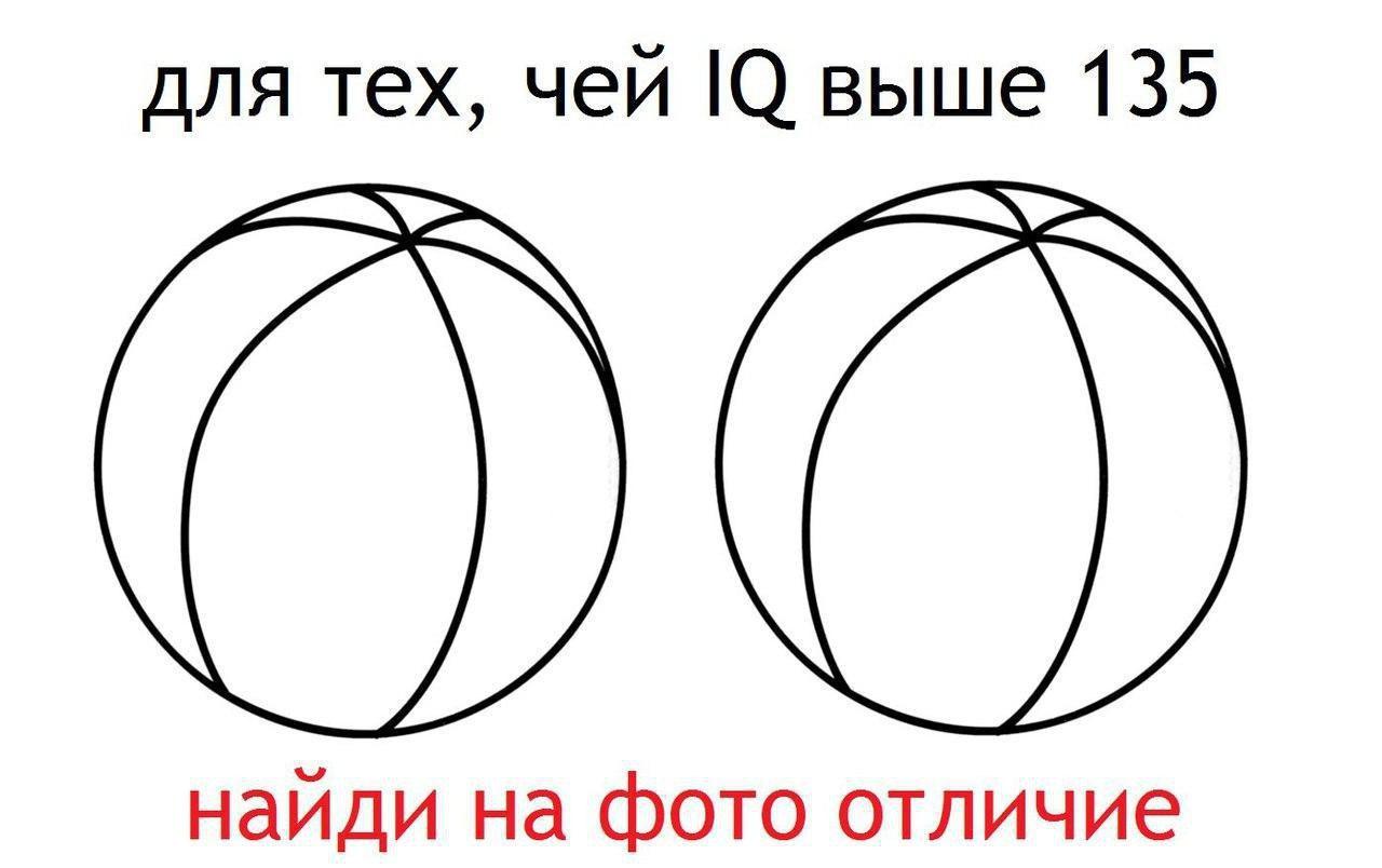вероятность найти отличие на картинке с мячами системе стандартизации