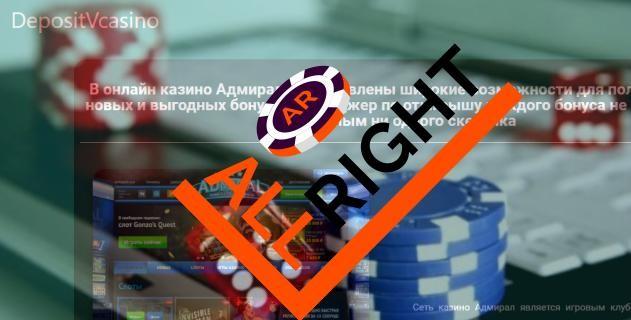 Обзоры и рейтинги казино на depozit-casino.com