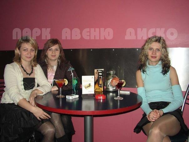 Парк авеню диско клуб москва город выборг ночные клубы
