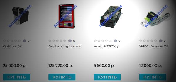 купюроприемник cashcode atmmachines.ru