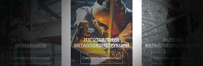 изготовление вышек сотовой связи fire-steel.ru