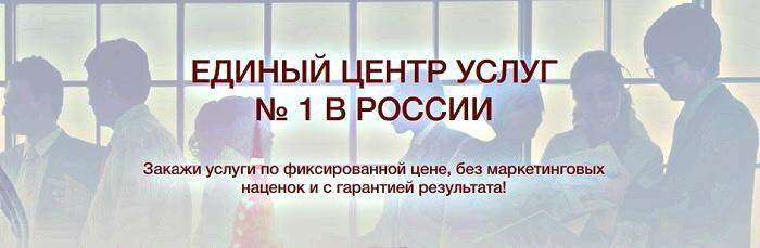 рефинансирование микрозаймов kleric.ru