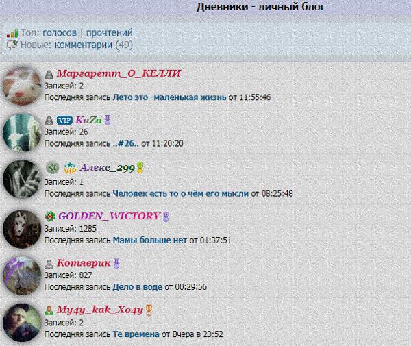 Интересный и увлекательный портал бесплатных знакомств Foiz.ru E0bc78d1-671c-4be7-a286-4363834c280b