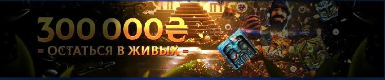 поинт казино онлайн pointlotop.com