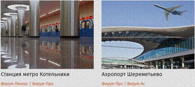 огнезащитные составы ferumlab.ru