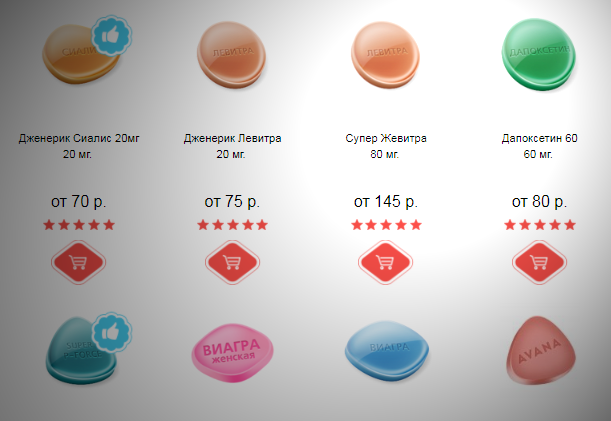 попперсы menstab.net