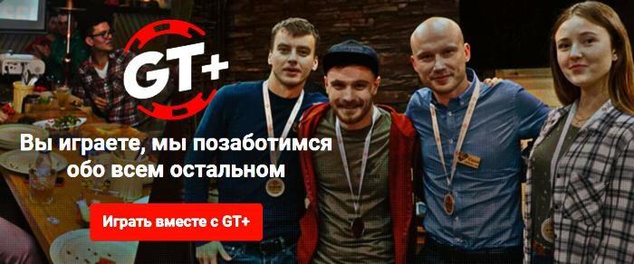 команда gipsyteam gipsyteam.ru