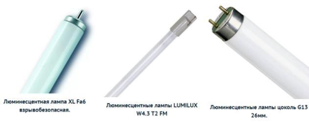 купить лампы в СПБ лампа-склад.рф