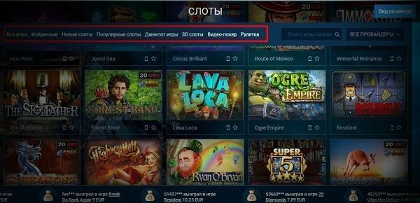 ставки на спорт 1xbetworld.ru