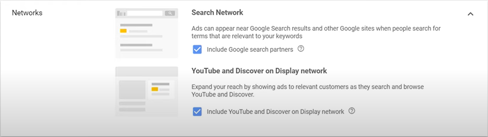 Включении Search Network