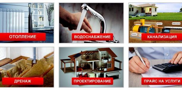 izbaonline.ru