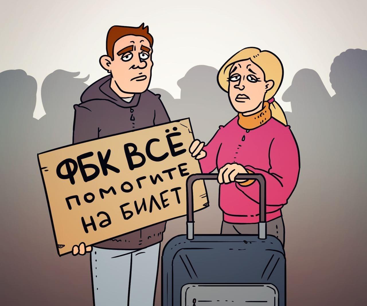 Переполох среди хомяков: навальнята убегают, Волков- предатель, а Навальный у разбитого корыта